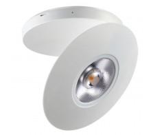 Светильник накладной светодиодный NOVOTECH 357479 RAZZO