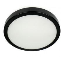 Светильник для улицы NOVOTECH 357513 OPAL