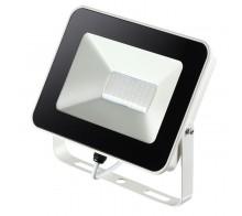Прожектор для улицы NOVOTECH 357528 ARMIN LED