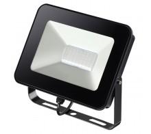 Прожектор для улицы NOVOTECH 357529 ARMIN LED