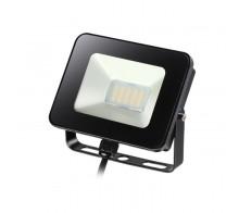 Прожектор для улицы NOVOTECH 357531 ARMIN LED с датчиком движения