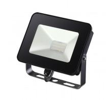 Прожектор для улицы NOVOTECH 357533 ARMIN LED с датчиком движения