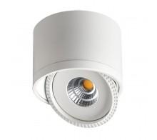 Светодиодный накладной светильник NOVOTECH 357584 Gesso