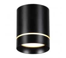 Светильник накладной светодиодный NOVOTECH 357685 ARUM