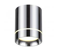 Светильник накладной светодиодный NOVOTECH 357686 ARUM