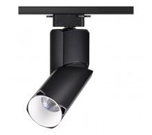 Светильник трековый светодиодный 20Вт 3000К черный NOVOTECH 357840 UNION