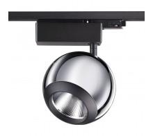 Светильник трековый светодиодный 25Вт 3000К хром NOVOTECH 358036 GLOB