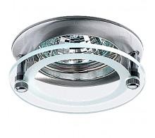 Точечный светильник NOVOTECH 369172 ROUND