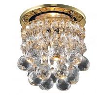 Точечный светильник NOVOTECH 369329 DROP