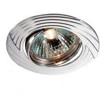 Точечный светильник NOVOTECH 369611 TREK