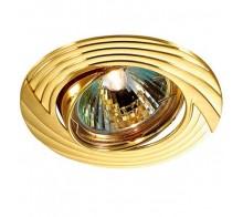 Точечный светильник NOVOTECH 369613 TREK