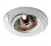Точечный светильник NOVOTECH 369614 TREK