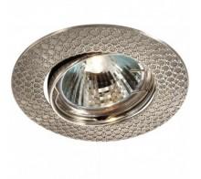 Точечный светильник NOVOTECH 369626 DINO