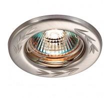 Точечный светильник NOVOTECH 369707 CLASSIC