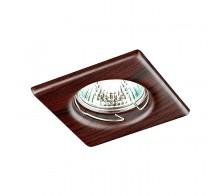 Точечный светильник NOVOTECH 369718 WOOD