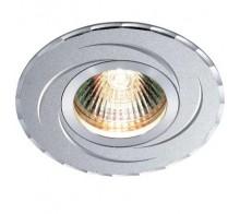Точечный светильник NOVOTECH 369768 VOODOO