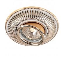 Точечный светильник NOVOTECH 369859 VINTAGE