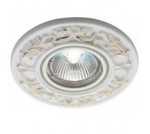Точечный светильник NOVOTECH 369869 FARFOR