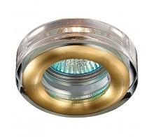 Точечный светильник NOVOTECH 369881 AQUA