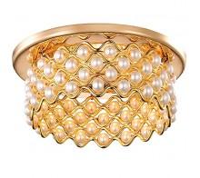 Точечный светильник NOVOTECH 369891 PEARL