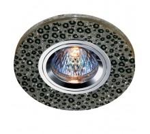 Точечный светильник NOVOTECH 369905 SHIKKU