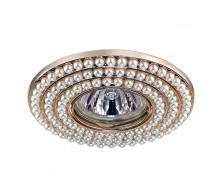 Точечный светильник NOVOTECH 370142 Pearl