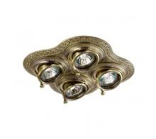 Точечный светильник NOVOTECH 370178 Vintage