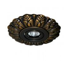 Точечный светильник NOVOTECH 370191 Latica