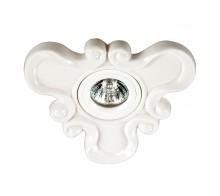 Точечный светильник NOVOTECH 370206 Ola