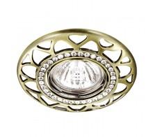 Точечный светильник NOVOTECH 370233 Erba