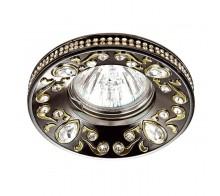 Точечный светильник NOVOTECH 370236 Erba