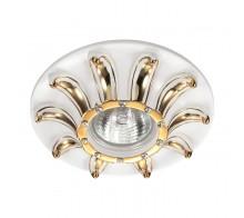 Точечный светильник NOVOTECH 370329 Pattern