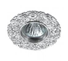 Точечный светильник NOVOTECH 370333 Candi