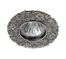 Точечный светильник NOVOTECH 370336 Candi
