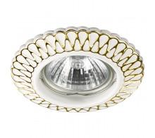Точечный светильник NOVOTECH 370366 Keen