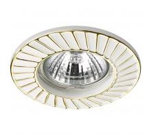Точечный светильник NOVOTECH 370370 Keen