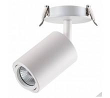 Встраиваемый светильник NOVOTECH 370398 PIPE