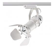 Трековый светильник GU10 370409 однофазный