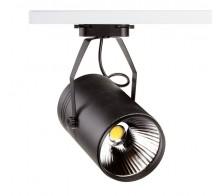 Светильник трековый светодиодный 40Вт COB40BLTCS черный