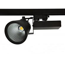 Светильник трековый светодиодный FLAME/T BL