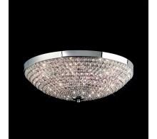 Люстра потолочная MANTRA MN4610 Crystal