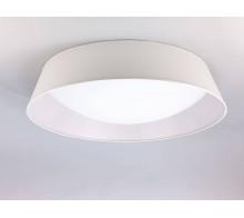 Светильник потолочный MANTRA 4963 NORDICA