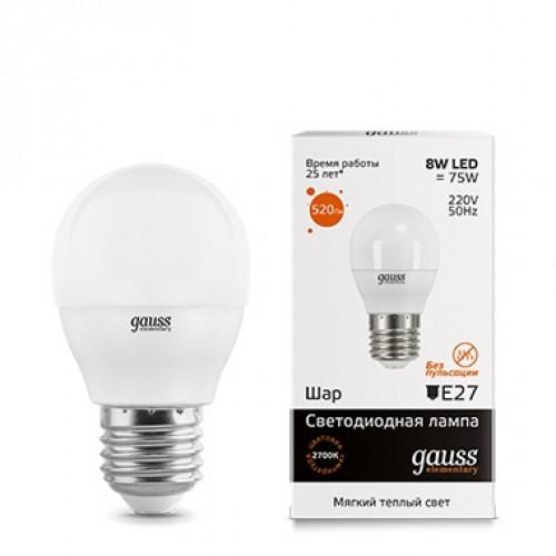 Лампа LED GAUSS 53218 E27 8W 3000K матовая,  53218