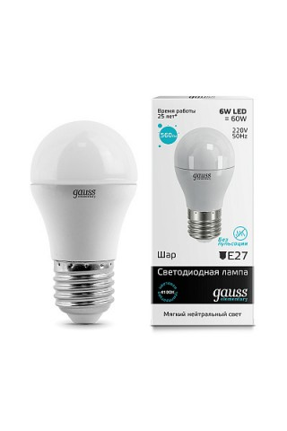Лампа LED GAUSS 53226 E27 6W 4100K матовая