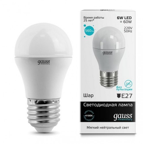 Лампа светодиодная GAUSS 53226