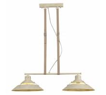 Светильник подвесной MANTRA MN5433 Industrial Sand