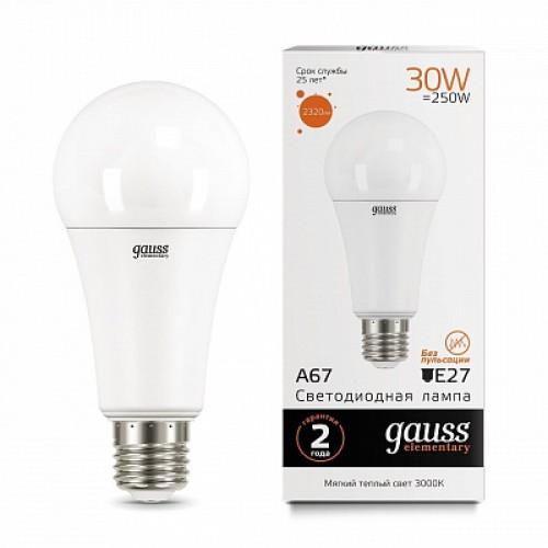 Лампа LED GAUSS 70215 E27 35W 3000K матовая,  70215