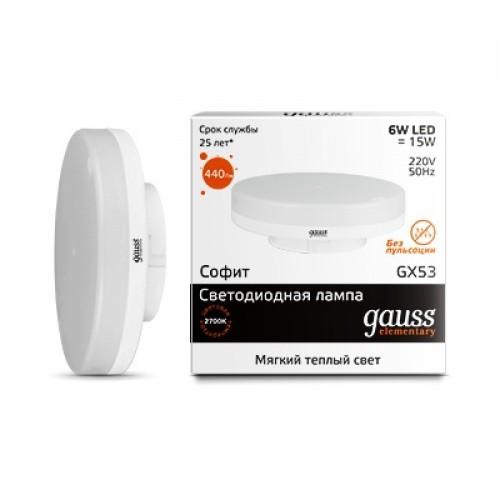 Лампа LED GAUSS 83816 GX53 6W 2700K