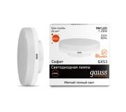 Лампа LED GAUSS 83819 GX53 9W 2700K, 83819