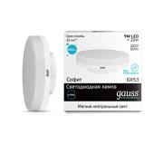 Лампа LED GAUSS 83829 GX53 9W 4100K, 83829